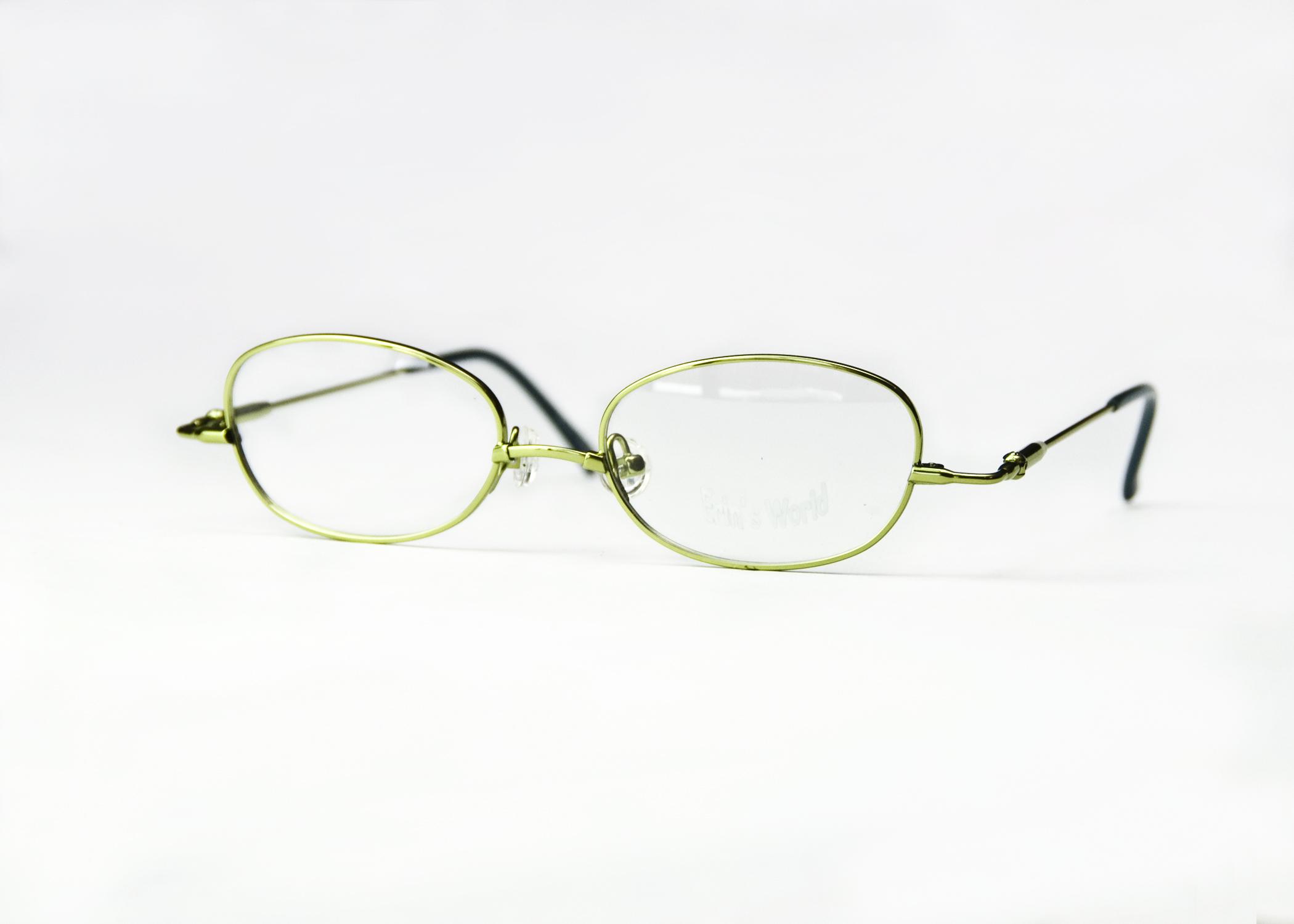 69f6fd9f1f Eyewear for Kids - Girl 8-10 years - Optiwow